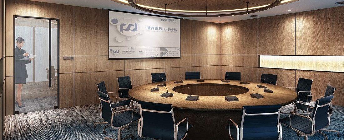 Teppich Büro Tagungsraum